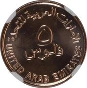 5 fils - Khalifa (FAO, petit module, magnétique) – avers
