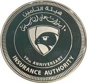 50 Dirhams - Khalifa (Autorité d'assurance) – revers