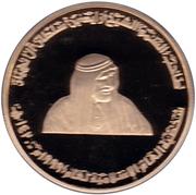 1000 Dirhams - Zāyed (Sheikh Zayed) – avers