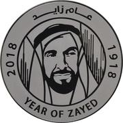 100 Dirhams - Khalifa (Year of Zayed) – avers