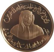 1500 dirhams - Khalīfah (Sheikh Khalifa) – avers