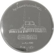 Sharjah Mosque – avers