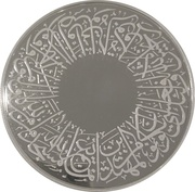 Sharjah Mosque – revers