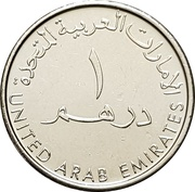 1 Dirham - Khalifa (Year of Zayed) -  avers