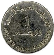 1 dirham - Sultan Zayed bin (équipe de football) – avers