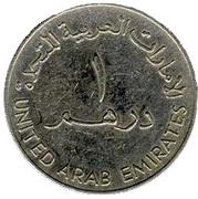 1 dirham - Sultan Zayed bin (équipe de football) – avers