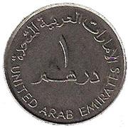 1 dirham - Sultan Zayed bin (Banque de Dubai) – avers