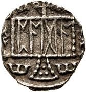 Thrymsa ('Pada'; Type Ia) – revers