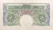1 Pound (Britannia, thread) – revers