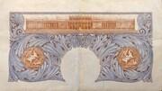 1 Pound (Britannia, WWII) – revers