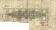 5 Pounds (Darlington Bank) -  revers