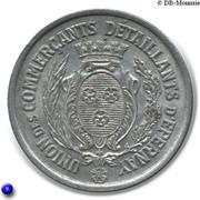 25 centimes - Union des Commerçants Détaillants - Epernay [51] – avers