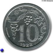 10 centimes - Union des Commerçants Détaillants - Epernay [51] – revers