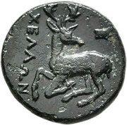 Bronze AE14 (Ephesos) – revers