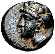 Æ11 (Ephesos) – avers