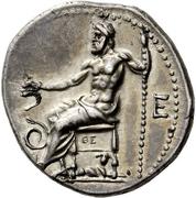 Drachm (Epidauros) – revers