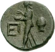 Bronze Æ17 (Epidauros) – revers