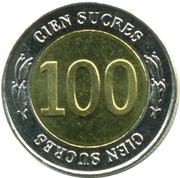 100 sucres (Banque centrale) -  revers