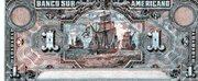 1 Sucre (Banco Suramericano) – revers