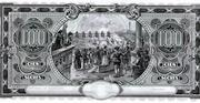 100 Sucres (Banco Sur Americano) – revers