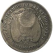 2 décimos (Contremarque pour les Galapagos) – revers