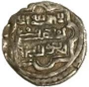 Akçe - Eretna (1335-1352) – avers