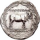 Tetradrachm (Eretria) – revers