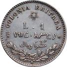 1 lire - Humbert I – revers