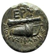 Bronze Æ11 - Dionysiphanes – revers