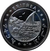 1 Dollar (Jour de l'Indépendance) – avers