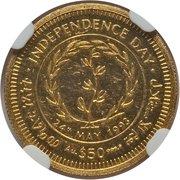 50 Dollars (Jour de l'Indépendance) – revers