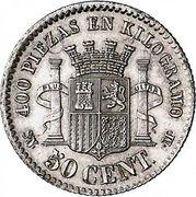 50 centimos Gouvernement provisoire -  revers