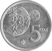 5 pesetas Juan Carlos I Coupe du monde de football 1982 -  revers