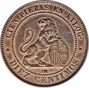 10 centimos Gouvernement provisoire -  revers