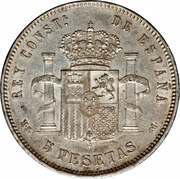 5 pesetas Alphonse XII rouflaquettes -  revers