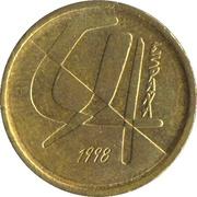 5 pesetas Juan Carlos I -  avers
