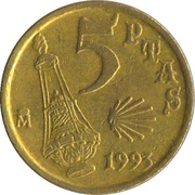 5 pesetas Jacobeo -  revers