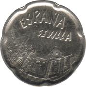 50 pesetas Chartreuse de Séville -  avers