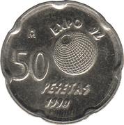 50 pesetas Chartreuse de Séville -  revers