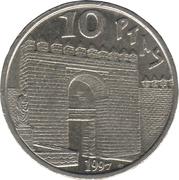 10 pesetas Seneca -  revers