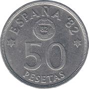50 pesetas España 82 -  revers