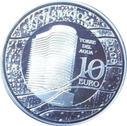 10 euros Expo 08 (La tour de l'eau) -  avers