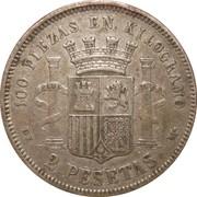 2 pesetas Gouvernement provisoire -  revers