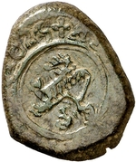 2 maravedis Philippe IV martelé – revers