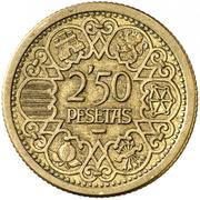 2½ pesetas (Essai) -  revers