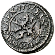 1 Maravedi - Felipe II (Segovia) – revers