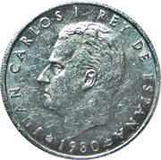 50 centimos Juan Carlos I Coupe du monde de football 1982 -  avers