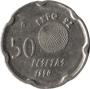 50 pesetas Expo 92 -  revers