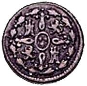 2 maravedis Charles IV – revers