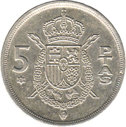 5 pesetas Juan Carlos I étoile -  revers